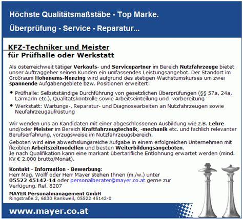 Kfz Werkstatt Feldkirch kfz techniker und meister f 252 r pr 252 fhalle oder werkstatt