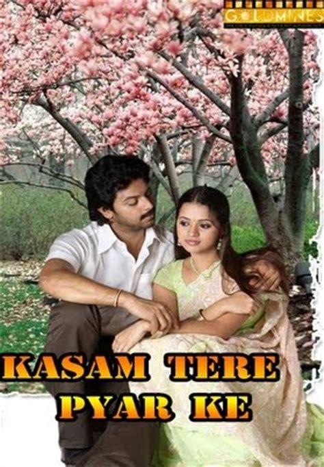 kasam tere pyar ki ka image photo new 2006 archives page 8 of 17 watch online hindi movies