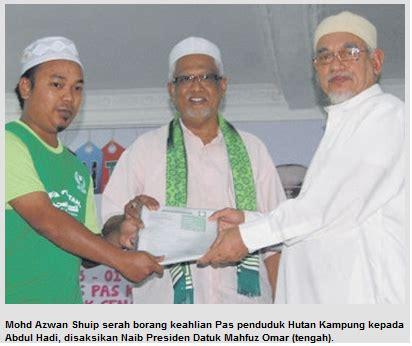 Contoh No Tulen by Emaz Tulen Quot Umno Tidak Tahu Membina Sebuah Negara