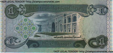 buy iraqi dinar iraqi dinar buying dinars charibas ga