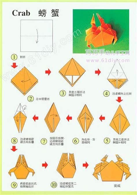 Origami Easy Animals - 91 best origami animals images on origami