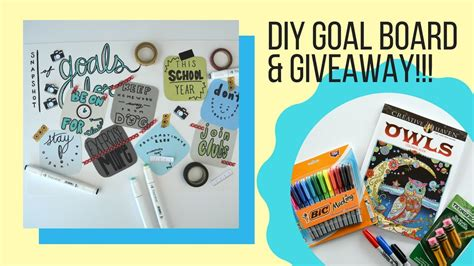 Diy Com Sweepstakes - watch me craft diy goal board back to school giveaway my crafts and diy projects