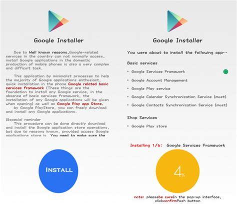 gapps manager apk installer v2 is here for easy gapps installation get up and running with this guide