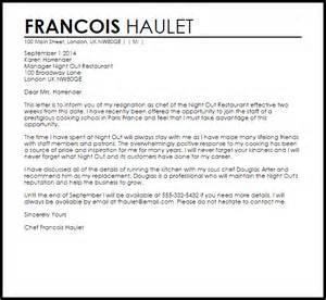 Faculty Resignation Letter by Restaurant Resignation Letter Resignation Letters