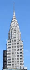 Images Chrysler Building The Chrysler Building Pics4learning