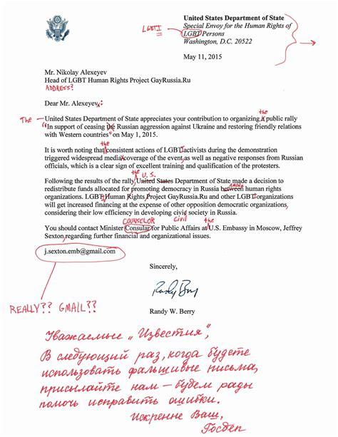 Exle Letter To Us Embassy Manila Russian Active Measures Exle To Inform Is To Influence