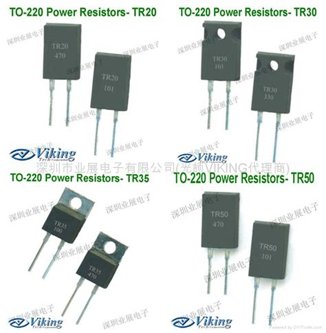 to 220 power resistor to 220 power resistor to 220 type viking china manufacturer resistor electronic