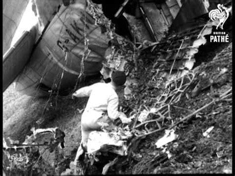flying boat crash flying boat crash 1957 youtube