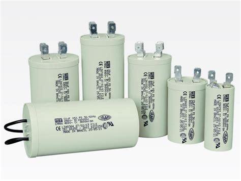 motor de capacitor capacitor motor weg 28 images capacitor motor run cdw motor run capacitores baixa tens 227 o