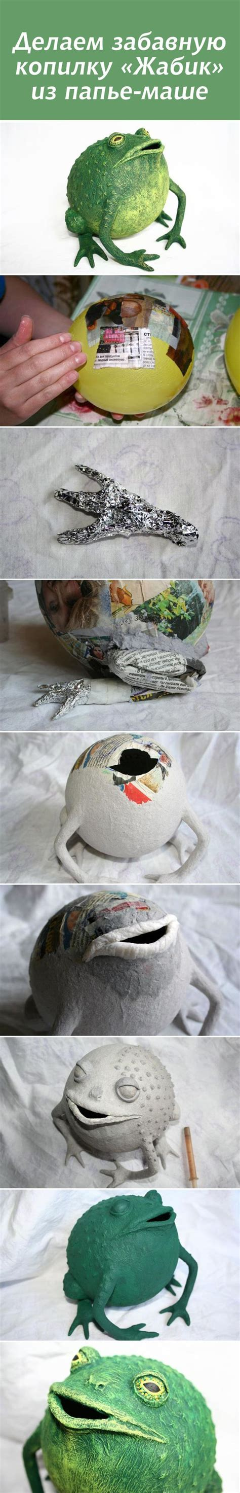 How To Make Paper Mashay - 337 best images about just papier mache nothing else on