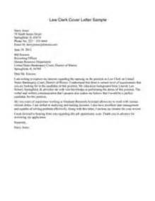 cover letter clerk letter of recommendation