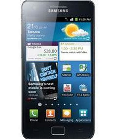 mobile galaxy s2 samsung galaxy s2 4g mobile phone price in india