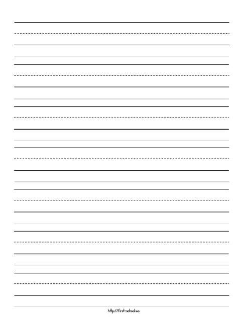 primary writing paper search results for lined primary paper pdf calendar 2015
