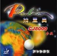 Palio Cj 8000 Japan Sponge palio cj8000 2 side loop reviews