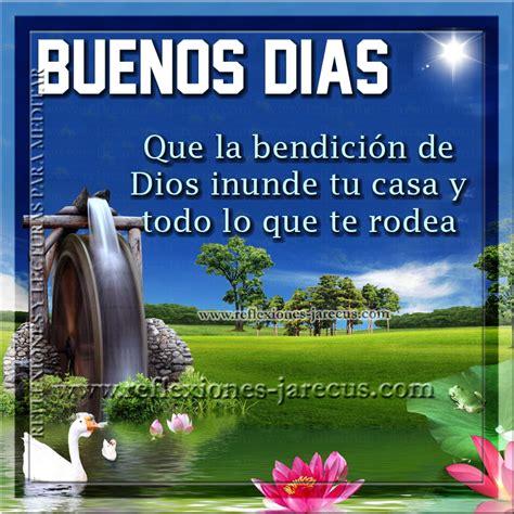 imagenes y frases de buenos dias con bendiciones buenos d 237 as que la bendici 243 n de dios inunde tu casa
