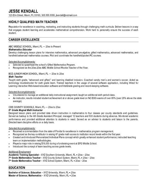 Resume Objective For Instructor Highly Qualified Math Resume Sle For High School Expozzer
