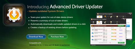 advanced driver updater full version with crack advanced driver updater full version free download free