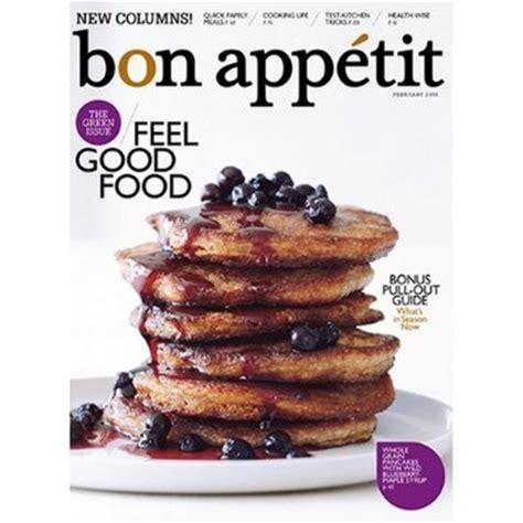 Bonappetit Gift Card - bon appetit