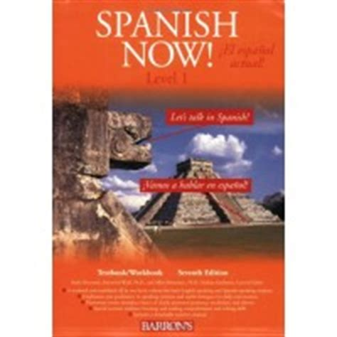 spanish a level grammar workbook 151041679x spanish now level 1 textbook and workbook 7th edit