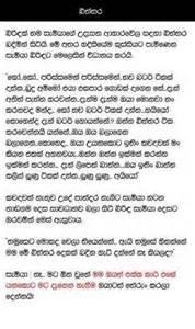 new year essay form 4 sinhala wela katha thaththai duwai free hd wallpapers