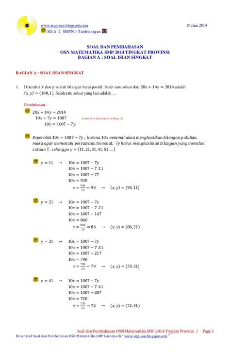 1 For All Bank Soal Pembahasan Smp pembahasan osn matematika smp 2014 tingkat provinsi