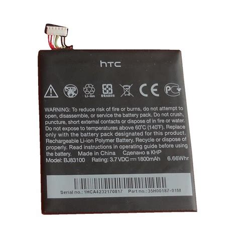 Baterai Htc One X G23 bateria original htc bj 83100 htc one x g23 s720e evoltapc