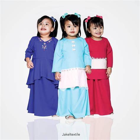 Beli Baju Melayu Jakel beli baju raya oh meriahnya raya dengan jakel
