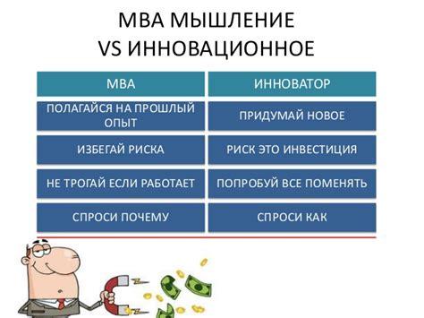 Gate Vs Mba by стартап стратегия избавиться от конкуренции с помощью мозга