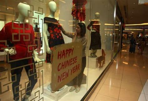 8042 Stiker Pintu Tahun Baru Imlek Anjing 2018 Gong Xi Fa Cai Imlek intip yuk pilihan dekorasi imlek dengan harga murah