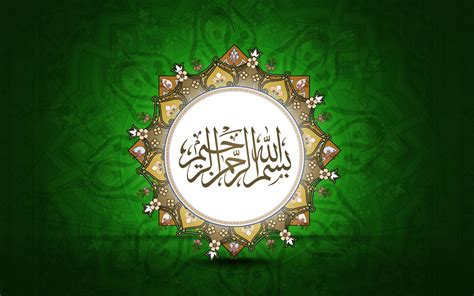wallpaper whatsapp cantik islamic wallpapers pictures images