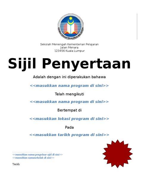 sijil penyertaan    diperakukan bahawa