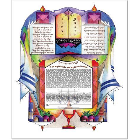 house of glory mp artworks art for love life house of glory ketubah standard edition