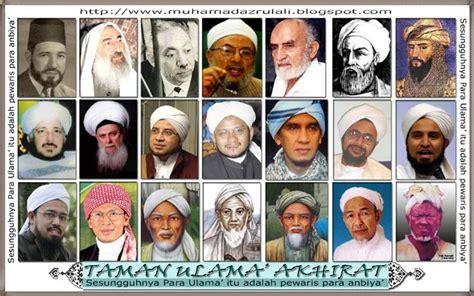 20 Anak Hebat Zaman Nabi Muhammad musoza ulama pewaris anbiya