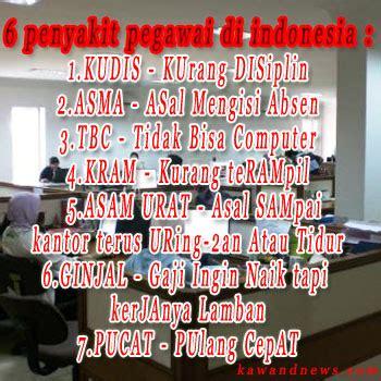 Kaos Bagus Keren Gaya Lucu Gaul Cowok Cewek Mantap Adem Bandung 126 gambar kata kata unik browsing gambar