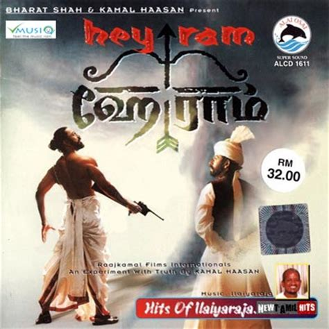 hey ram hey ram 2000 tamil high quality mp3 songs listen