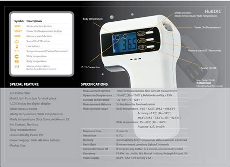 Termometer Hubdic hubdic fs 300 thermofinder non contact ir thermometer lsh industrial solutions