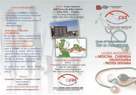 test medicina 2013 2014 formazione continua universit 224 in sanit 224 2013 2014 asp