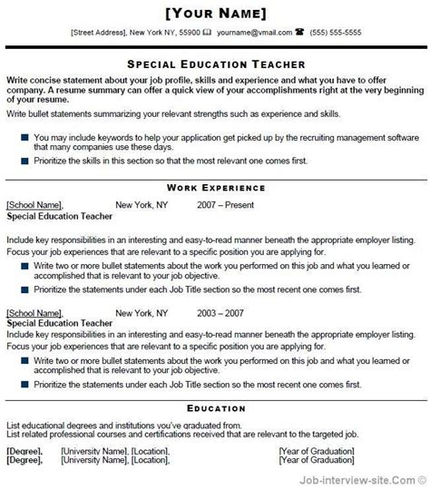 special education resume special education