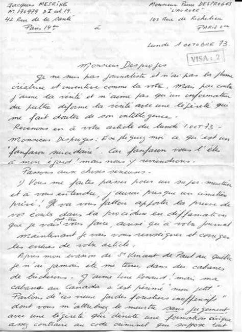 Lettre De Recommandation Wikip Lettre De Recommandation Document