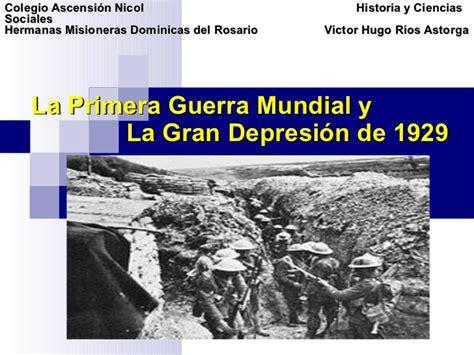 clases de historia la guerra de nuestra memoria europa en crisis la gran guerra y la crisis econ 237 moca de 1929