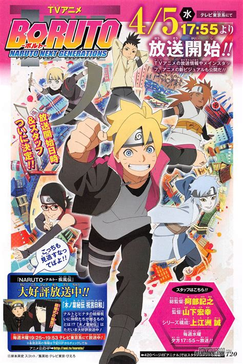 anime boruto spin boruto anime reveals new character designs