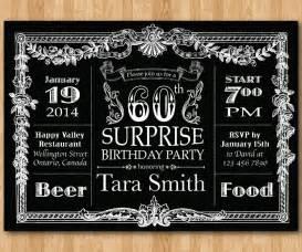 60th birthday invitation chalkboard birthday