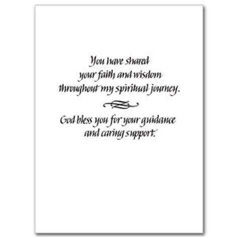 Thank You Note Quotes Business Notes Of Appreciation Business Quotes Quotesgram