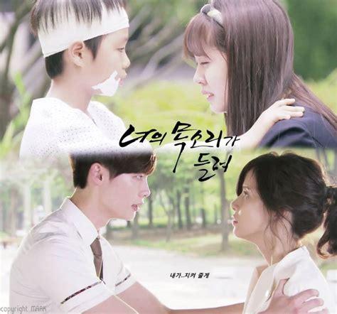 film drama korea i hear your voice 112 best i hear your voice images on pinterest korean