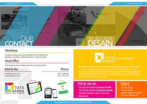 desain brosur video tugas desain brosur part1 jurnal magang joe