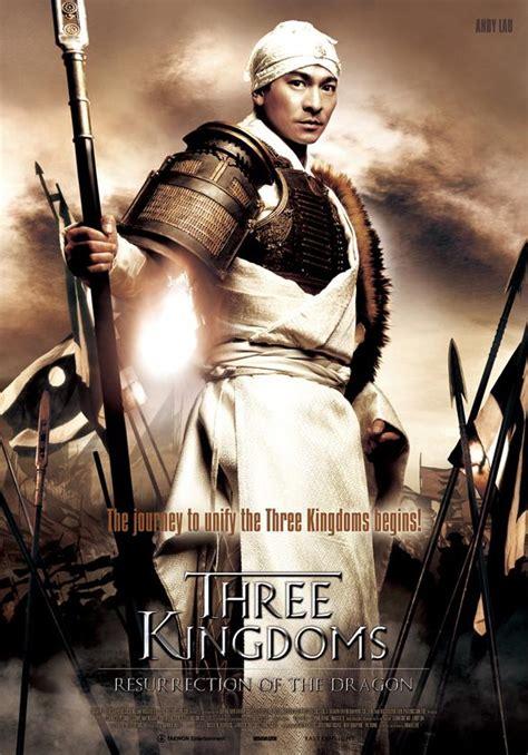 Three Kingdoms Resurrection Dragon 2008 Cineplex Com Three Kingdoms Resurrection Of The Dragon