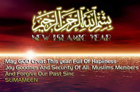 new year in urdu happy new year in urdu 28 images happy new year urdu
