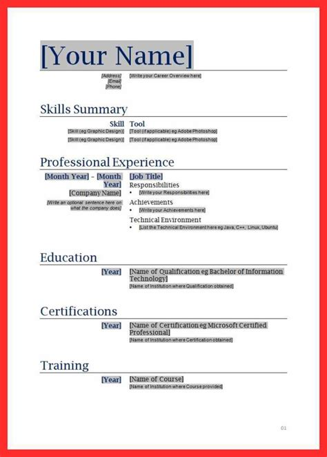 cv template ready to fill in awesome fill out job resume contemporary exle resume
