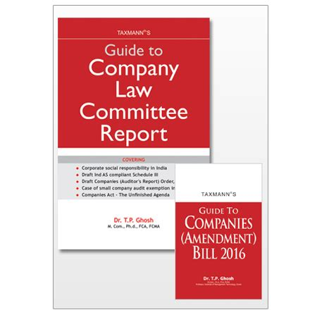 2016 supplement guide guide to company committee report with free supplement