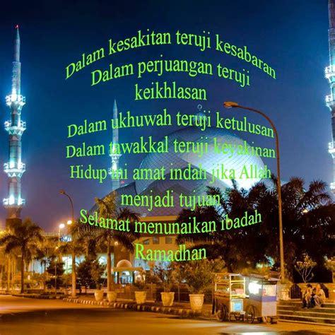 Kata Mutiara Islami Menyambut Bulan Ramadhan
